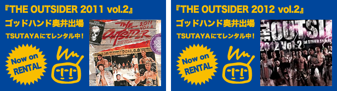 THE OUTSIDER2011 vol.2・THE OUTSIDER2012 vol.2